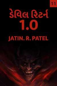 Devil Return-1.0 - 11