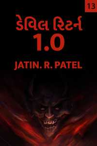 Devil Return-1.0 - 13
