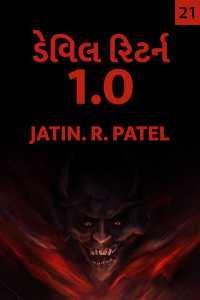 Devil Return-1.0 - 21