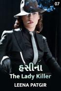 Hasina - the lady killer - 7 by Leena Patgir in Gujarati