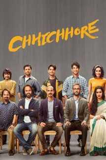 Chhichore by Matangi Mankad Oza in Gujarati