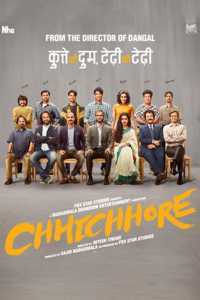 Bollysophy of Chhichhore