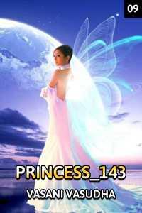 princess _143 (ભાગ 9) - Last Part