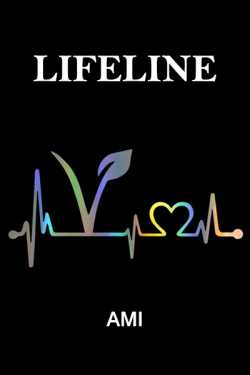 Lifeline Chapter 1 by Ami in English