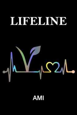 Lifeline by Ami