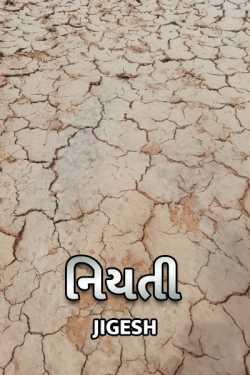 Niyati by Jigesh Prajapati in Gujarati