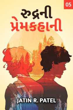 Rudra ni Premkahani - 5 by Jatin.R.patel in Gujarati