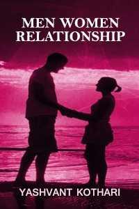 Men Women Relationship