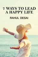 7 Ways To Lead A Happy Life by Rahul Desai in English