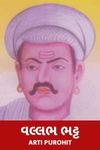 Vallabh Bhatt