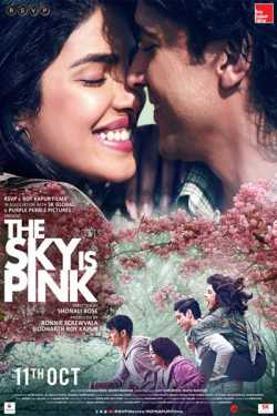 film review THE SKY IS PINK by Mayur Patel in Hindi
