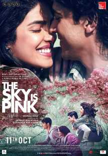 The Sky Is Pink- Film Review by Siddharth Chhaya in Gujarati