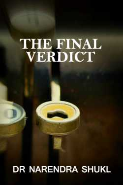 The final verdict... by Dr Narendra Shukl in English