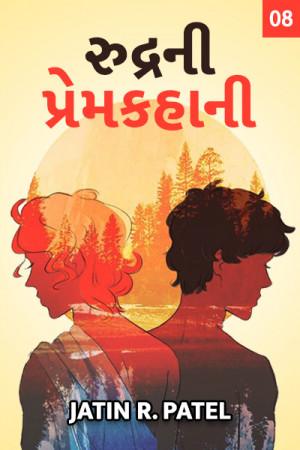 Rudra ni Premkahani - 8 by Jatin.R.patel in Gujarati