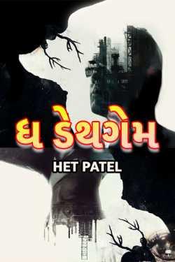 The Deathgame - 1 by Het Patel in Gujarati