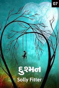 Dushman - 7 by solly fitter in Gujarati