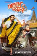 फिल्म रिव्यू ड्रीम गर्ल बुक Vikash Raj द्वारा प्रकाशित हिंदी में