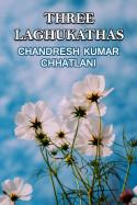 Three Laghukathas by Chandresh Kumar Chhatlani in English