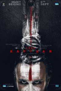 film review LAL KAPTAAN