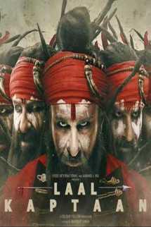 Movie Review of Laal Kaptaan by Siddharth Chhaya in Gujarati