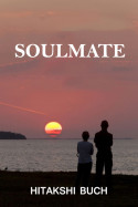 Soul Mate by Hitakshi Buch in English
