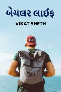 bachelor life - 1 by VIKAT SHETH in Gujarati