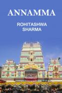 Annamma by Rohitashwa Sharma in English