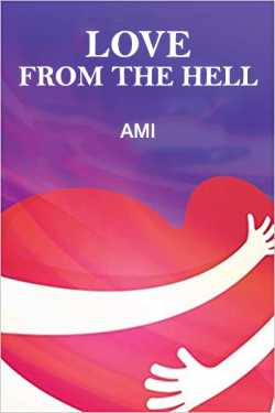 Love from the hell by Ami in English