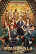 फिल्म रिव्यू 'हाउसफूल 4'- दिवाली का तोह्फा या फिर..? बुक Mayur Patel द्वारा प्रकाशित हिंदी में