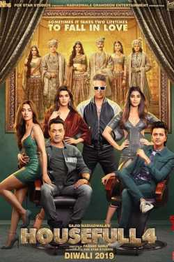 HOUSEFULL 4 moview review by Mayur Patel in Hindi