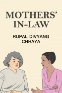Mothers'-in-law by Rupal Divyang Chhaya in English