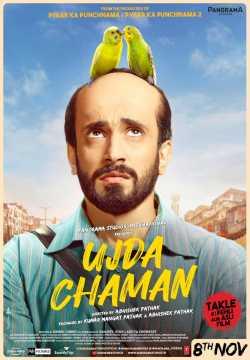 Ujda Chaman Film review by Siddharth Chhaya in Gujarati