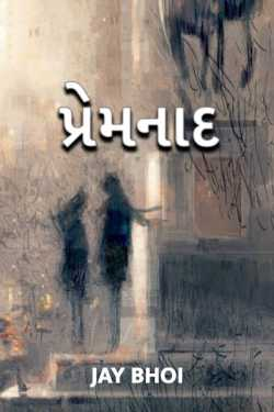 premnad By Jay Bhoi in Gujarati