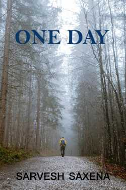 one day... by Sarvesh Saxena in English