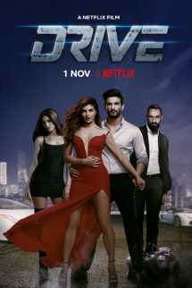 Drive - Movie review by Jaydev Purohit in Gujarati