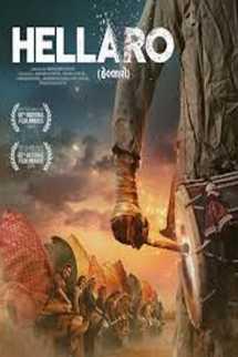 Hellaro - Movie Review by Siddharth Chhaya in Gujarati