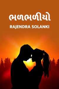 Bhadbhadiyo