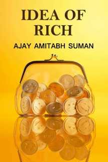 IDEA OF RICH by Ajay Amitabh Suman in English