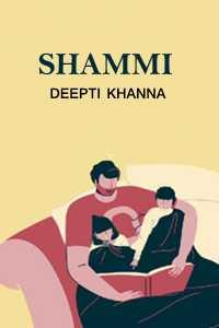 SHAMMI