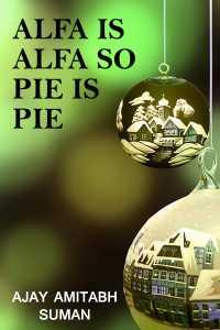 Alfa is Alfa so pie is pie