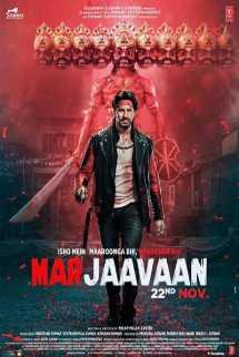 MARJAAVAAN - Movie review by Jaydev Purohit in Gujarati