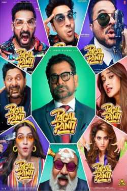 PAGALPANTI - Film review by Mayur Patel in Hindi