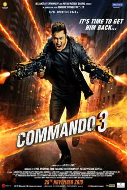 COMMANDO- 3 (Film review) by Mayur Patel in Hindi
