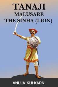 Tanaji Malusare- The Sinha (Lion)
