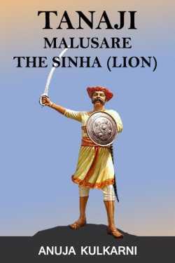 Shivaji maharaj book in english pdf