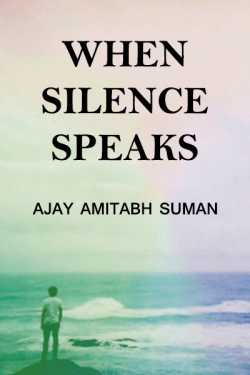 WHEN SILENCE SPEAKS by Ajay Amitabh Suman in English