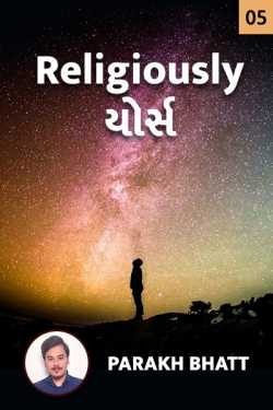 Pruthvi parna vaividhysabhar 84 lakh jiv by Parakh Bhatt in Gujarati