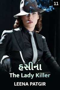 હસીના - the lady killer - 11