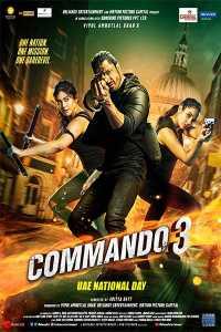 કમાન્ડો 3 - ફિલ્મ રીવ્યુ