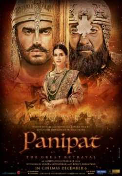 Panipat -Movie Review by Siddharth Chhaya in Gujarati